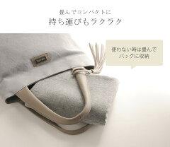 使わない時は畳んでバッグに収納。ライトグレー