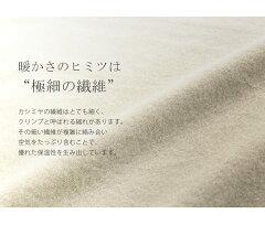 暖かさのヒミツは「極細の繊維」。セージグリーン