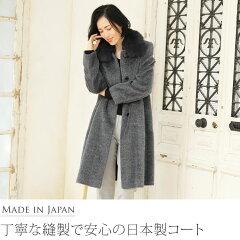 日本製コートです。ブラック