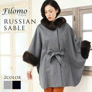 Filomoセーブルトリミングカシミヤ一枚仕立てケープ手縫いダブルフェイスファー毛皮レディースコート