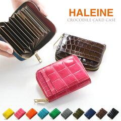 HALEINEクロコダイルレディースカードケース本革ピンク
