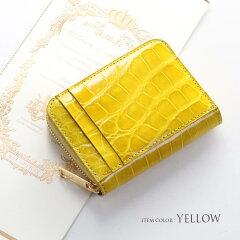 HALEINEクロコダイルレディースカードケース本革イエロー黄色