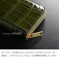 カードのファスナーはゴールドカラーのYKKファスナーを使用
