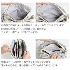 整頓上手な多機能バッグ