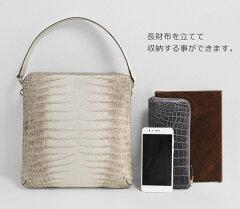 長財布が収納可能なハンドバッグ