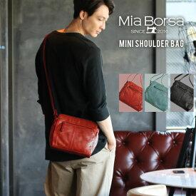 牛革 ショルダーバッグ メンズ ブランド ミニ 小さめ Mia Borsa メッセンジャーバッグ レザー 斜めがけ メンズバッグ 本革 サコッシュ ショルダーバック ギフト 『ギフト』 (07000333-mens-1r)