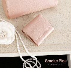 やさしいピンクの牛革レディース財布