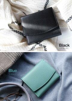 ブラックとおしゃれなブルー財布