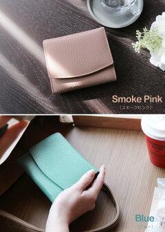 おしゃれなピンクとブルー牛革レディース財布