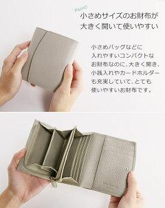 小さい使いやすい財布本革レディース