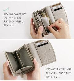 小さく使いやすい財布本革レディース