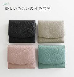 やさしい色合い財布牛革