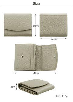 小さめ使いやすい財布レディースブランド