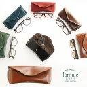 Jamale メガネケース 栃木レザー 日本製 全6色 本革 めがねケース 眼鏡ケース 眼鏡入れ 【名入れ 可能】 おしゃれ か…