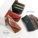 【名入れ 可能】 Jamale メガネケース 栃木レザー 日本製 全6色 本革 めがね 眼鏡 革 カッコイイ シンプル ネーム