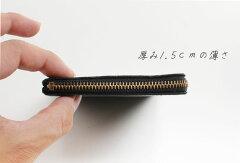 薄さ1.5cm