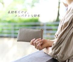 長財布だけどコンパクトな財布。オーク