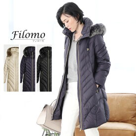 Filomo [フィローモ]ダウン コート フォックス ファー トリミング ミディアム レディース ベージュ/パープルネイビー/ブラック M/L/LL 大きい ブランド 可愛い