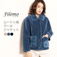 Filomo/フィローモウールムートンジャケット