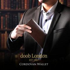 dooblondonコードバンメンズ長財布一枚革本革ダークブラウン
