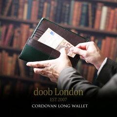 dooblondonコードバンメンズ長財布一枚革本革グリーン