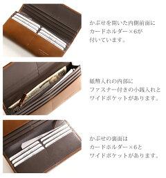 シンプルだから使いやすいスマートな長財布