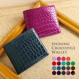 クロコダイル 折り財布 シャイニング加工 レディース H.C.P 両カード 一枚革 無双仕立て 本革 鰐革 小銭入れなし 二つ折り 使いやすい 折財布 使いやすい サイフ ギフト