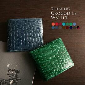 クロコダイル 折り財布 シャイニング加工 メンズ H.C.P 両カード 一枚革 無双仕立て 本革 鰐革 小銭入れなし 二つ折り 使いやすい 折財布 使いやすい サイフ ギフト