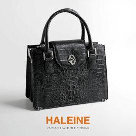 HALEINE [アレンヌ] カイマン レザー ハンド バッグ 2WAY 本革 婦人 女性用 お出掛け トート 手提げ ワニ 鰐 クロコダイル好きにもオススメ 大きいサイズ 『ギフト』(06001446r)