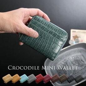ラウンドファスナー ミニ財布 メンズ 本革 クロコダイル マット加工 プレゼント 手のひらサイズ 小銭入れ付き 小さい財布 キャッシュレス ユニセックス 小型 ウォレット 極小財布 シンプル カード 10枚 ギフト