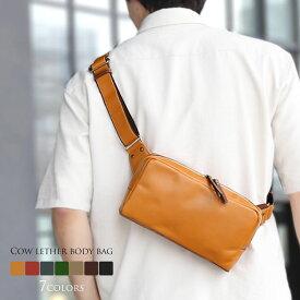 【父の日 早割 クーポン】HALEINE 横型 ボディバッグ 牛革 日本製 アレンヌ メンズ 本革 男性 ファニーパック プレゼント ブランド 父 父の日 (07000362-mens-1r)