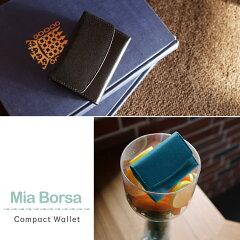 コンパクト財布三つ折りブルーブラック