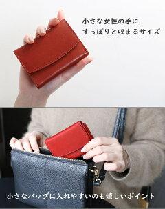 小さい使いやすいレザー財布