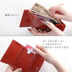 小さくても収納力があり使いやすい財布