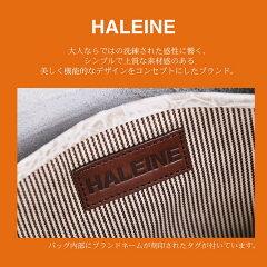 牛革日本製ミニバッグ2WAYクロコダイル型押しHALEINEブランドヌメ革メンズ(No.07000381)