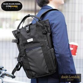 CORDURA(R) メンズ リュック 12L ビジネス 撥水 A4 ブランド doob London ノートPC バイク バックパック リュックサック ブラック コーデュラ(R) 軽量 父 (09000179-mens-1r)