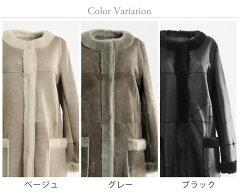 ムートンWフェイスノーカラーコート全3色