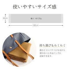 使いやすいサイズ感のカシミヤマフラー