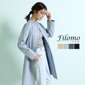 Filomo ラムレザー ノーカラー コート 本革 羊革 ロングコート 女性 アウター フィローモ ブランド ギフト 『ギフト』(04000085r)