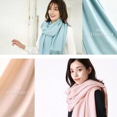 淡いブルーと淡いピンクの上品な色合い