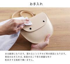 HALEINEヌメ革ポシェットミニショルダーバッグ牛革(No.07000411r)