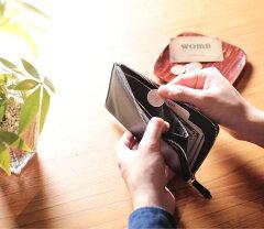 使いやすいL字財布