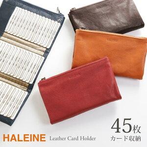 カードケース 大容量 本革 カードホルダー カード入れ 収納 まとめて たくさん入る 45枚 HALEINE ヌメ革 レザー カード ホルダー ポーチ 財布 マルチウォレット カード収納 カード保管 パスポー