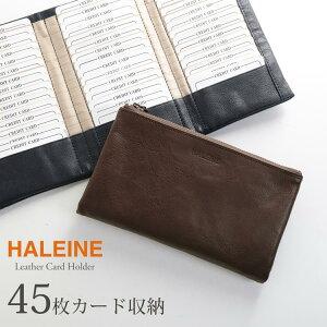 カードケース 本革 メンズ 大容量 カードがたくさん入る カードホルダー カード入れ 多い 収納 まとめて 45枚 HALEINE 大量収納 ヌメ革 レザー カード ホルダー 財布 マルチウォレット カード収