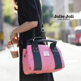【クーポン対象】バッグ レディース 小さめ 2way バッグ ナイロン ファスナー付き ブランド Jolie Joli ジョリージョリ ハンドバッグ 旅行 女性 鞄 かばん ギフト プレゼント 『ギフト』 (07000434r) 母の日