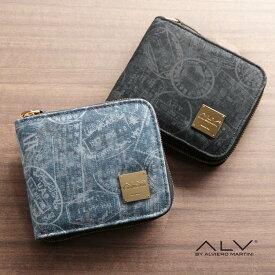 メンズ 財布 二つ折り ブランド コンパクト ALV エーエルブイ カードがたくさん入る ミニ財布 2つ折り財布 メンズ財布 イタリア製 パスポートスタンプ モノグラム ギフト プレゼント 『ギフト』 敬老の日 祖父 祖母 (09000206-mens-1r)