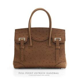 フルポイント オーストリッチ ハンドバッグ/レディース a4 対応 通勤バッグ A4 バッグ 鞄 ハンドバッグ オーストリッチバッグ 女性 バッグ ビジネス 通勤 A4 ギフト 母 女性 プレゼント