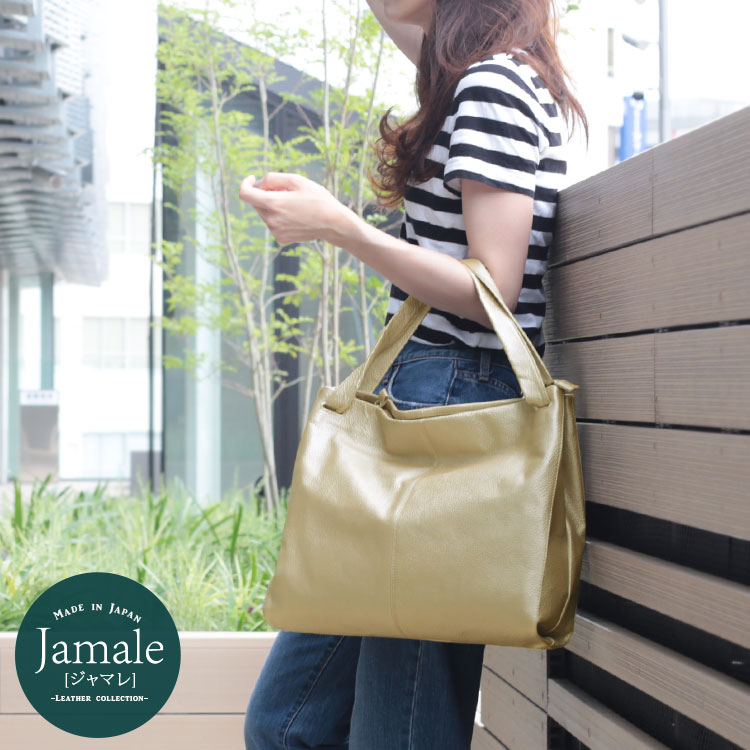 日本製 Jamale/ジャマレ 牛革 ハンドバッグ 天ファスナー型/レディース 軽量 バッグ 鞄 大きめサイズ 30代 40代 ファッション 通勤バッグ レディース a4 エディターズバッグ 本革 ギフ