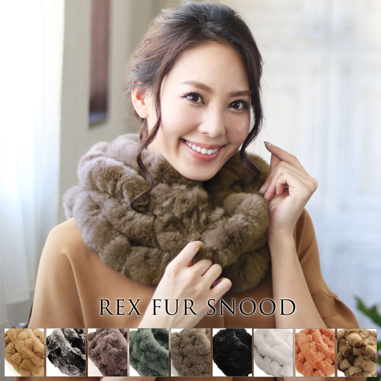 【ゆうパケットで送料無料】レッキス ファー 編み込み スヌード 全9色