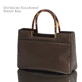 【訳あり】オーストリッチ ハンドバッグ フルポイント イタリー製 ギフト プレゼント